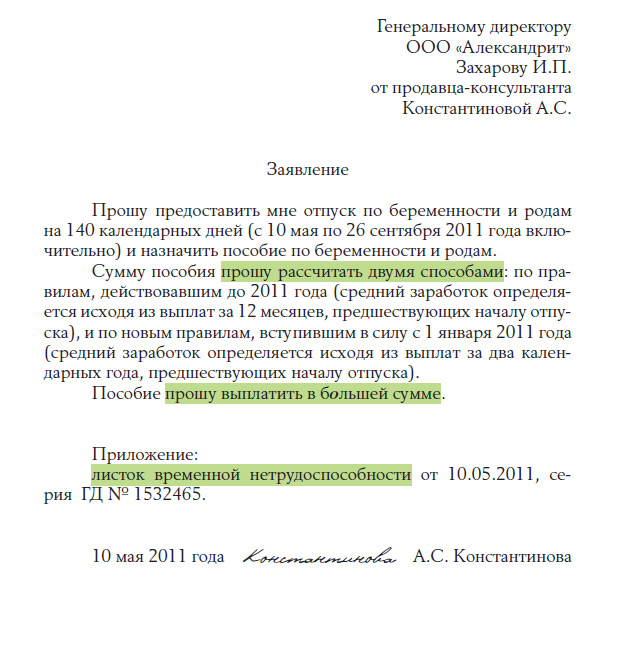 Kinobandasnetprikljuchenija - 7a126