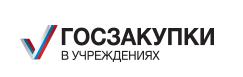 Приглашаем на вебинар «Что надо знать поставщику перед участием в своем первом государственном тендере»