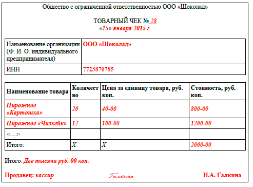 Енвд чек кбк-п-2 2х0, 75