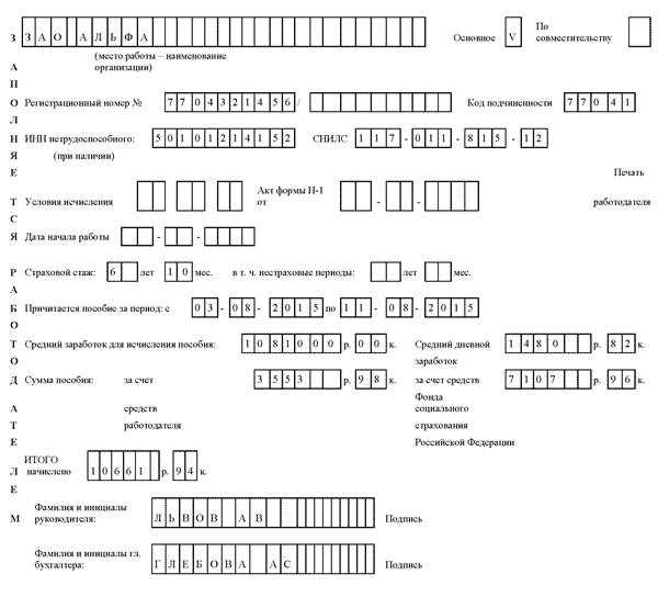 Региональном календаре прививок г. москвы