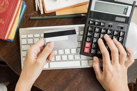 скачать бланк расчета по страховым взносам за 2 квартал 2017 года бесплатно