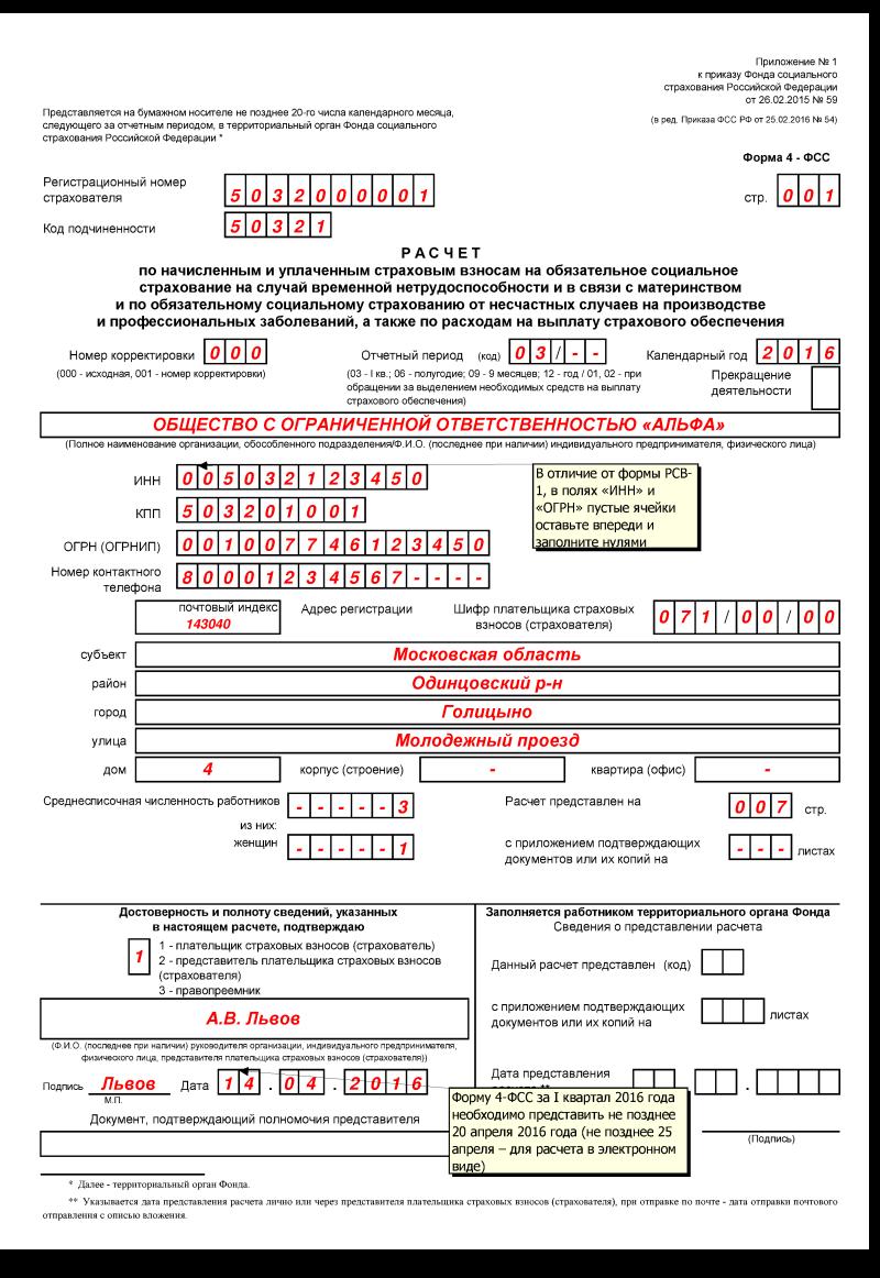 бланк заявления для регистрации машины в гаи 2014