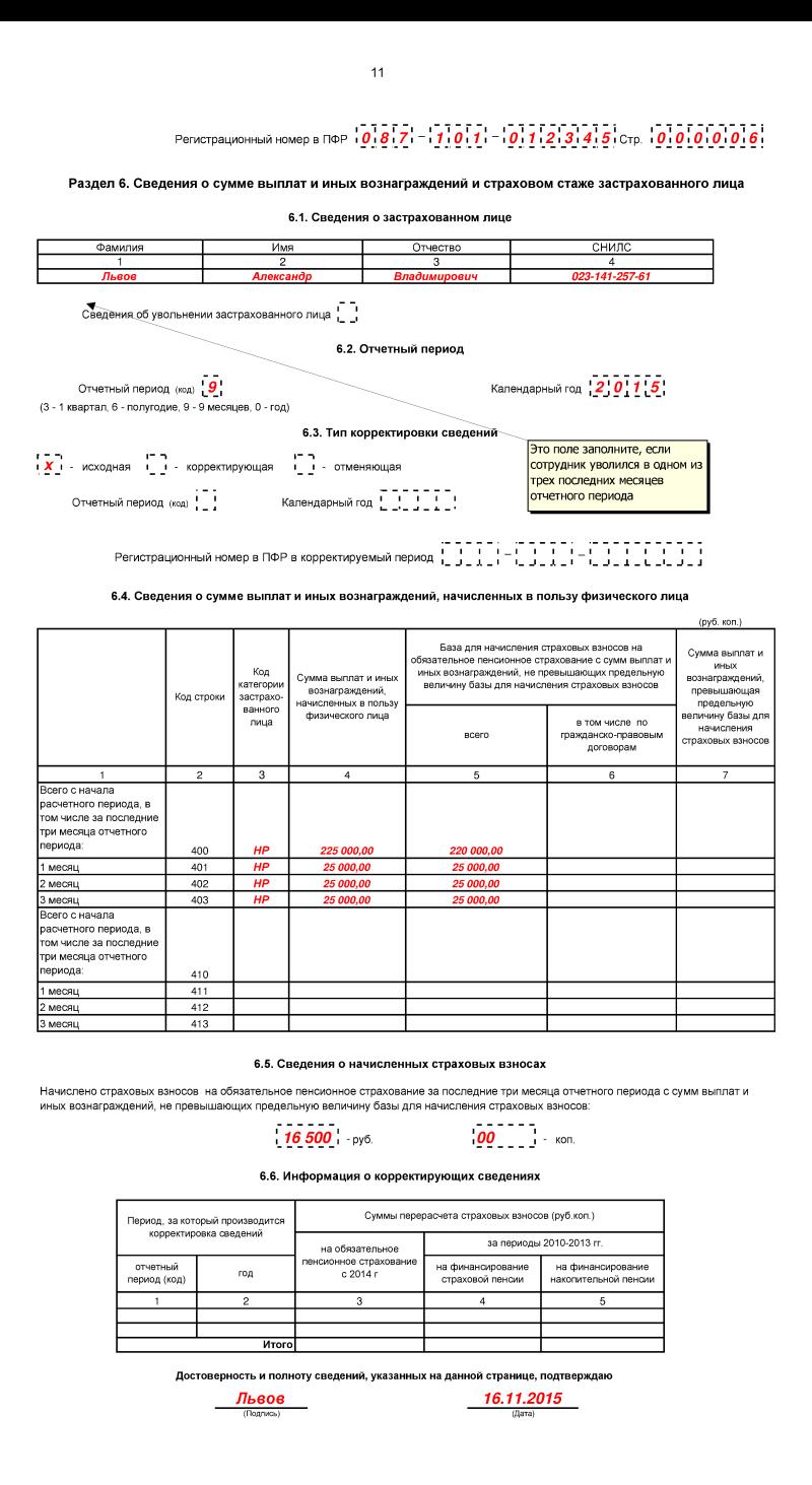 Чтобы получить пенсию какие нужны документы в украине