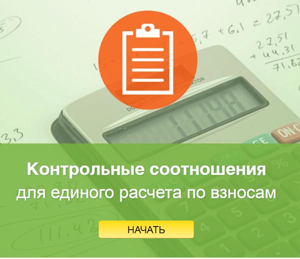 Получение паспорта гражданина РФ в связи с приобретением