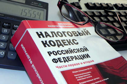 С2018 года в Российской Федерации  возрастут  налоги для малого бизнеса