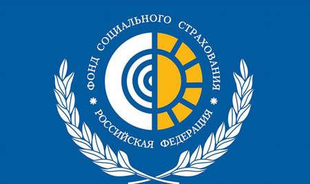 Как нужно платить взносы по пониженному... - новости reghelp.ru