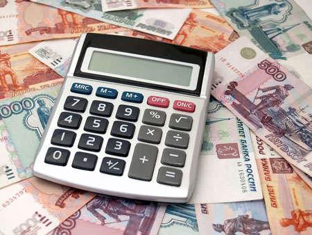 Страховые взносыИП будут рассчитываться без привязки кМРОТ
