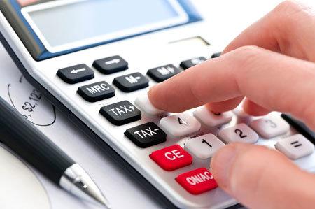 онлайн калькулятор 13 процентов от зарплаты