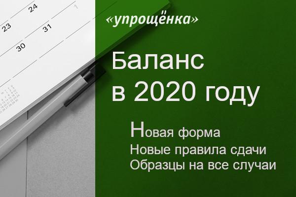 Веббанкир отзывы клиентов 2020