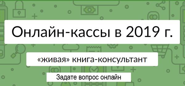 Кредиты пенсионерам оренбург