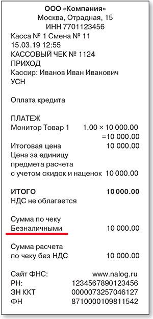 Авто в кредит без первоначального взноса в новосибирске с плохой кредитной