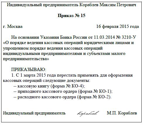 Индивидуальный предприниматель Семенов Игорь Сергеевич.