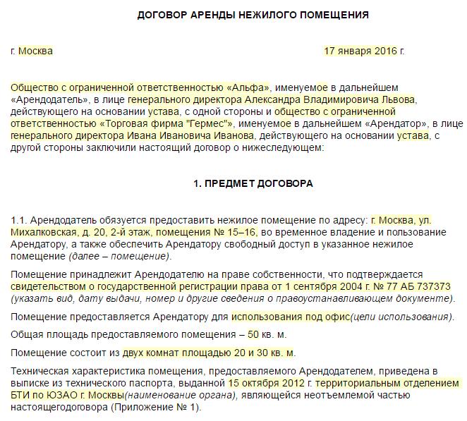 md 9020c металлоискатель инструкция