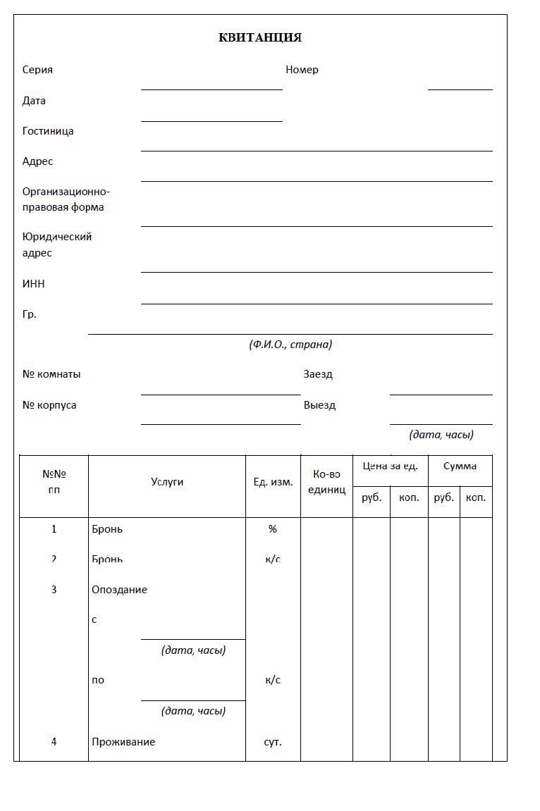 бланк декларации по упрощенке за 12г