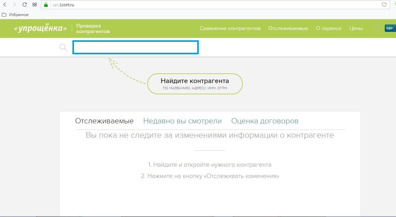 банкротство тесты онлайн