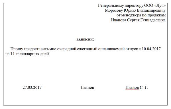 Документ об окончании исполнительного производство