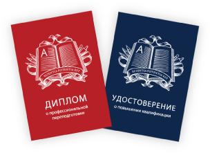Заказать дипломную работу в москве филиалы компании расположены в четырех заказать дипломную работу в москве регионах Российской Федерации Планируется открытие новых филиалов в регионах