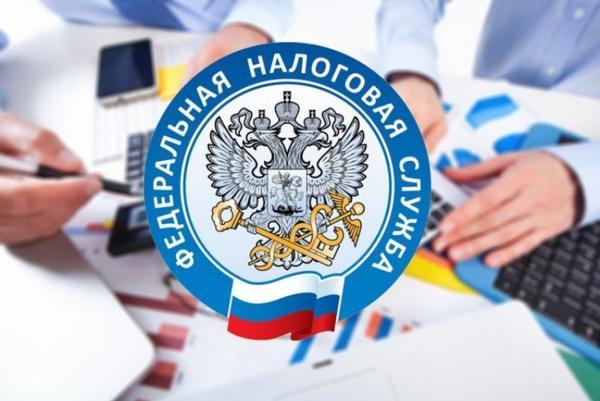 С 4 февраля в 26 регионах новые реквизиты для уплаты налогов и взносов в ФНС