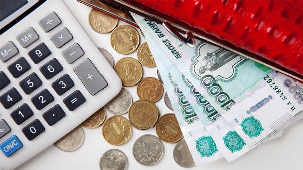 Подать заявку на кредит в сбербанк через интернет онлайн