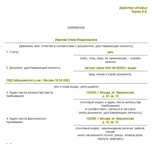 Юникредит банк тариф золотой