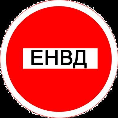 Потерянные документы москва