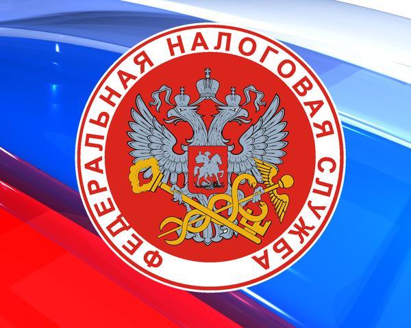 Новые счета ИФНС для уплаты налогов с 30 апреля 2019 года: таблица по регионам РФ