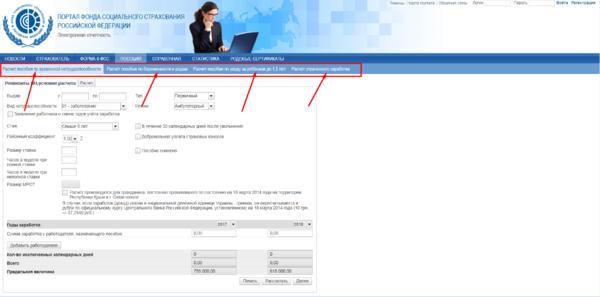 Займы онлайн без отказов быстро