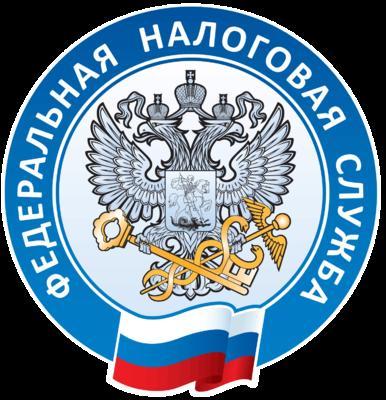 С 3 февраля ФНС оштрафует на 500 000 рублей за непредставление новой формы запроса