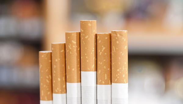 Журнал табачные изделия сигареты оптом белгород