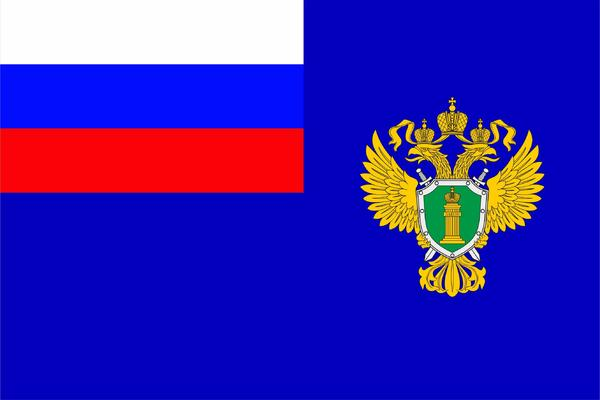 Прокуратура выпишет работодателям штраф на 500 000 рублей