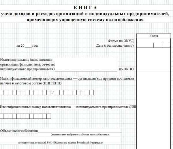 кредит на 5000000 рублей без справок и поручителей