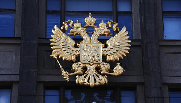 Госдума отменил декларации по транспортному и земельному налогам