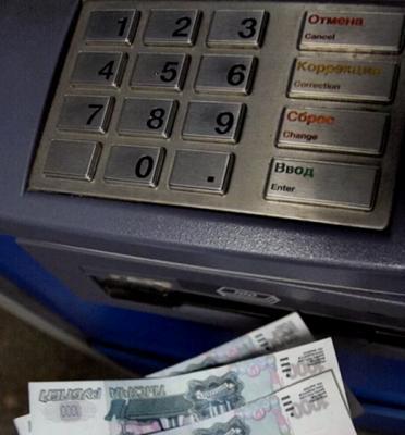 оформить кредитную карту почта банк онлайн с моментальным решением москва