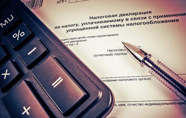 Лимиты по УСН вырастут до 300 миллионов рублей