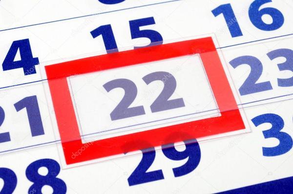 Пятница 22 февраля — сокращенный рабочий день