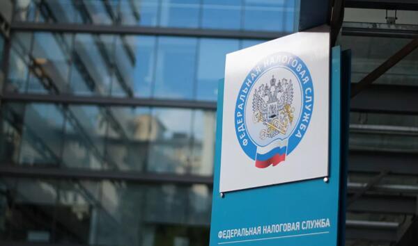 ФНС: вступил в силу новый порядок уплаты НДФЛ