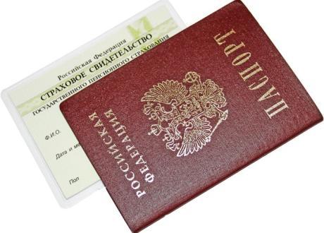 Положен Ли Мне Сертификат Выехавше Из Чернобыльской Зоны С Правом На Отселение Получила Компенсацию