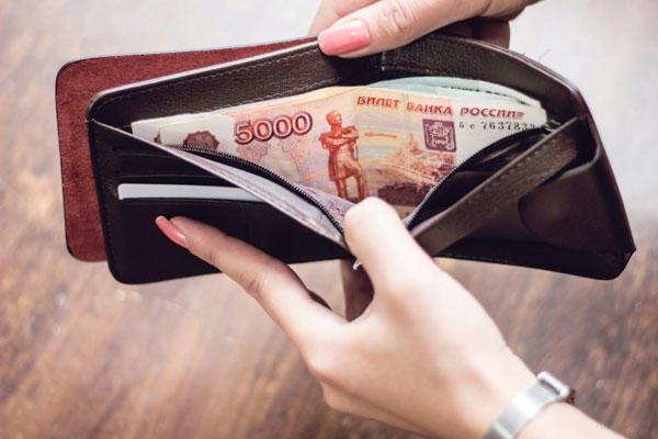 Роструд: все работодатели должны увеличить зарплату на уровень инфляции