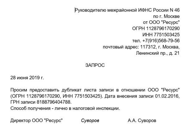 Совкомбанк кредит наличными условия кредитования процентная ставка москва отзывы