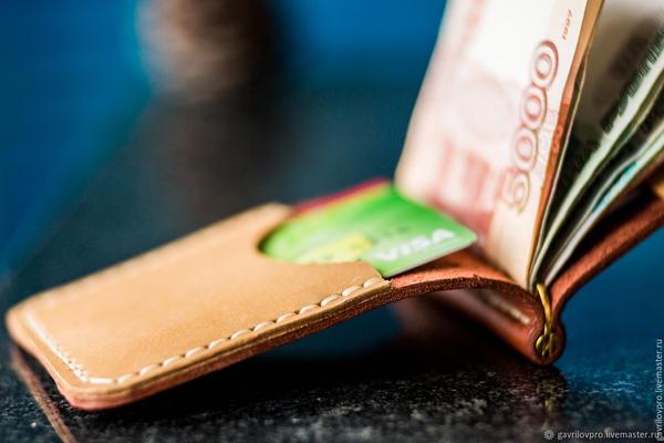 Подать заявку на кредит в восточном экспресс банке онлайн