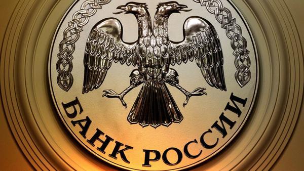 Новые правила и лимиты наличных расчетов в России в 2020 году