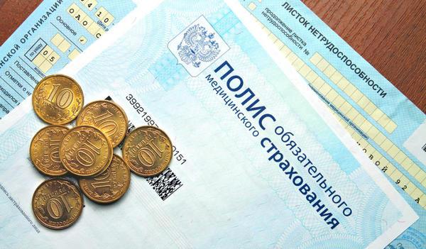 У бухгалтеров отнимут право на расчет и выплату пособий