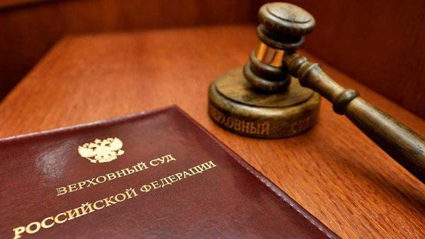 Верховный суд: 500 000 рублей — новый штраф для бухгалтера