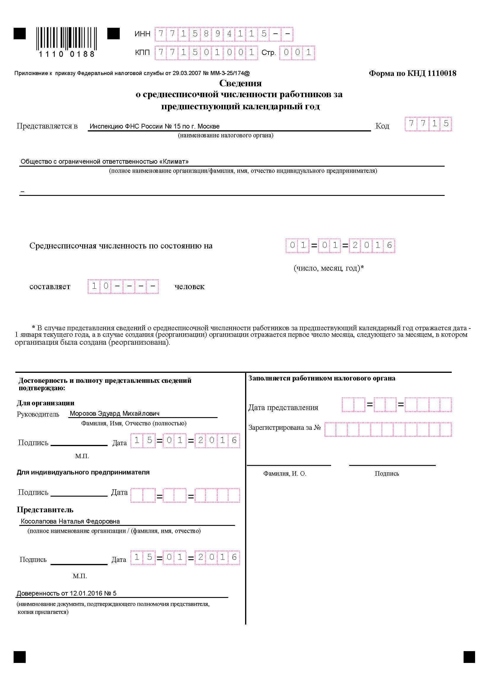 Быстрый кредит наличными без справок и поручителей в екатеринбурге